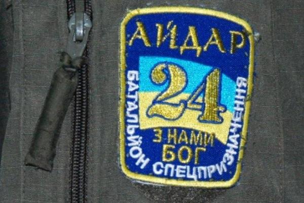 Украинские подразделения заняли село под Горловкой