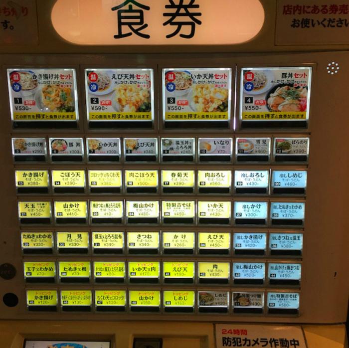 Автоматы в ресторанах. | Фото: Onedio.