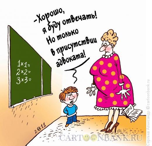 Алгебра русского языка