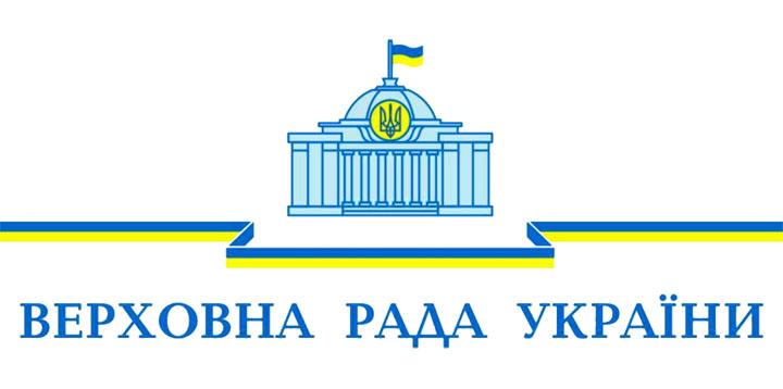 Верховная Рада «проталкивает» хорватский сценарий