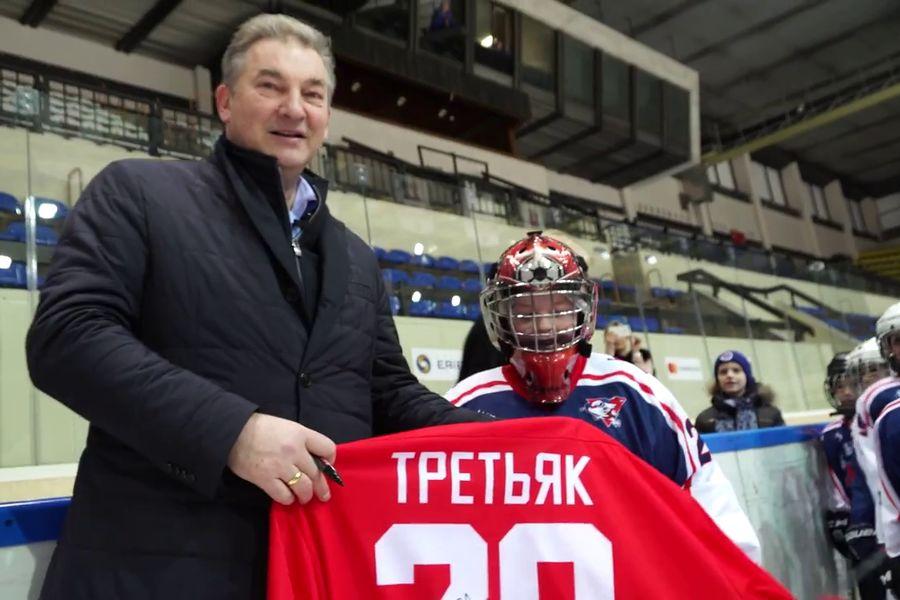 Третьяк исполнил мечту юного хоккеиста