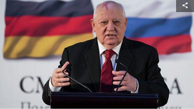 Горбачев выставил на продажу свою виллу в Баварских Альпах