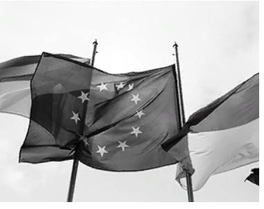 Украина просит ЕС «дожать» Россию