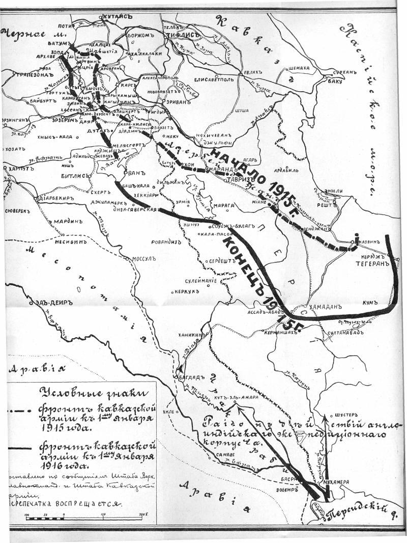 ТВД Второй Отечественной. 1915 год. Часть 5