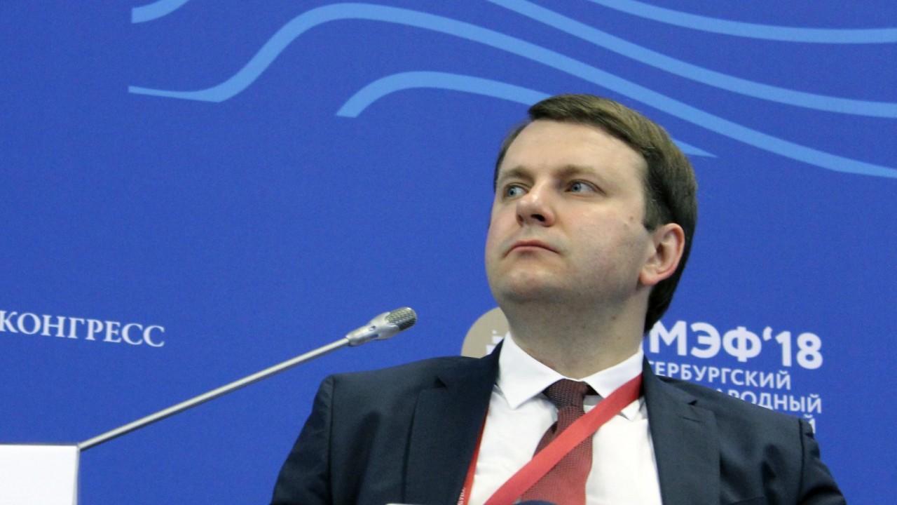 Министр экономического развития РФ примет участие в форуме в Давосе