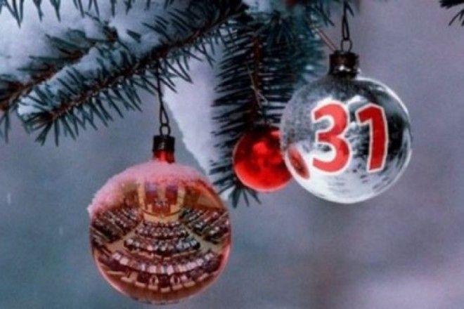 Чего нельзя делать 31 декабря народные поверья