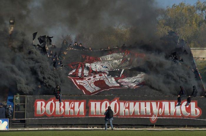 Озверевших украинских ультра…