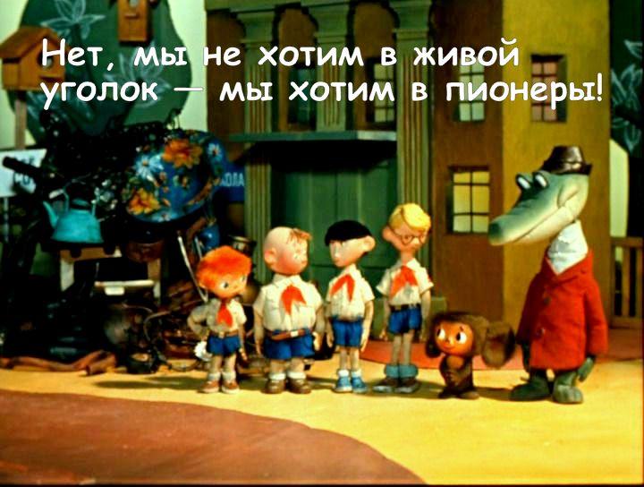 Фразы из мультфильмов ставшие крылатыми