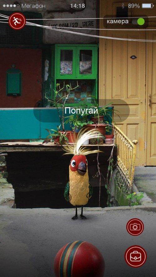 Как бы выглядела советская в…