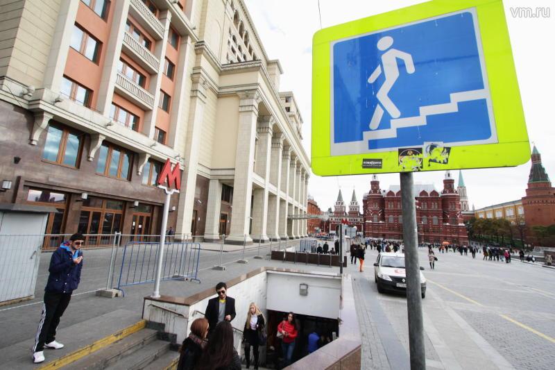 На четырех станциях метро Москвы готовится эвакуация из-за угрозы взрыва