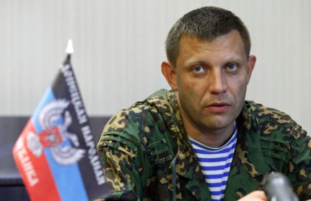 Украина занялась подрывом об…