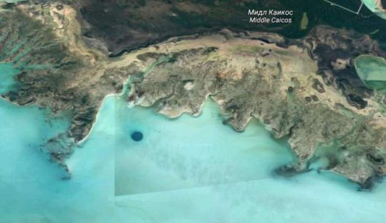 Возле Кубы обнаружена база пришельцев