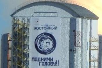 На космодроме Восточный проводят антитеррористическое учение