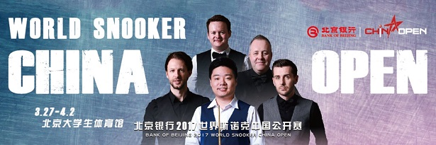 China Open 2017. 1/2 финала
