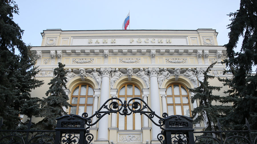 Банк России впервые за 6 лет…