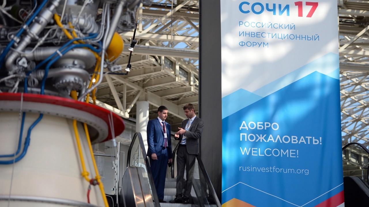 Малый бизнес на экспорт: итоги инвестиционного форума в Сочи