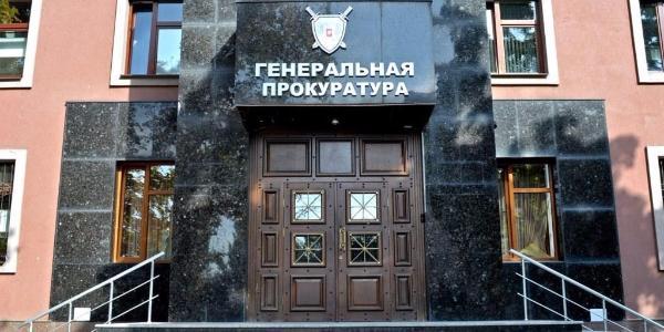 В ДНР доказали причастность украинских спецслужб к убийству Гиви