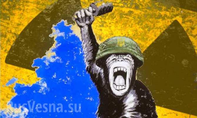 Generation «M»: украинские рабы терпят, а власти гадят в лицо «героям майдана» и «свидомым»