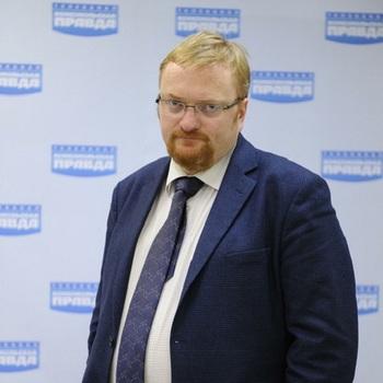 Милонов потребовал разобраться с делом Дианы Шурыгиной