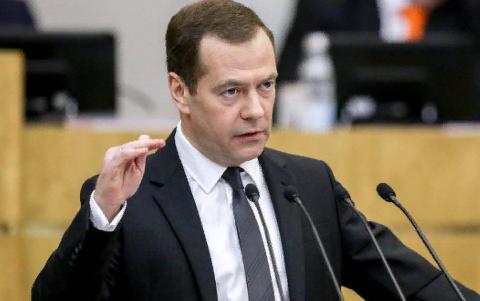Медведев озвучил условия сохранения транзита газа РФ через Украину