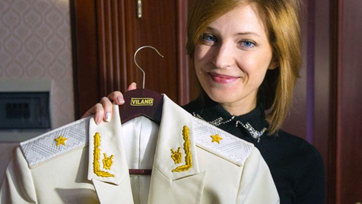 Поклонской предложат возглавить в Госдуме комиссию по проверке доходов депутатов