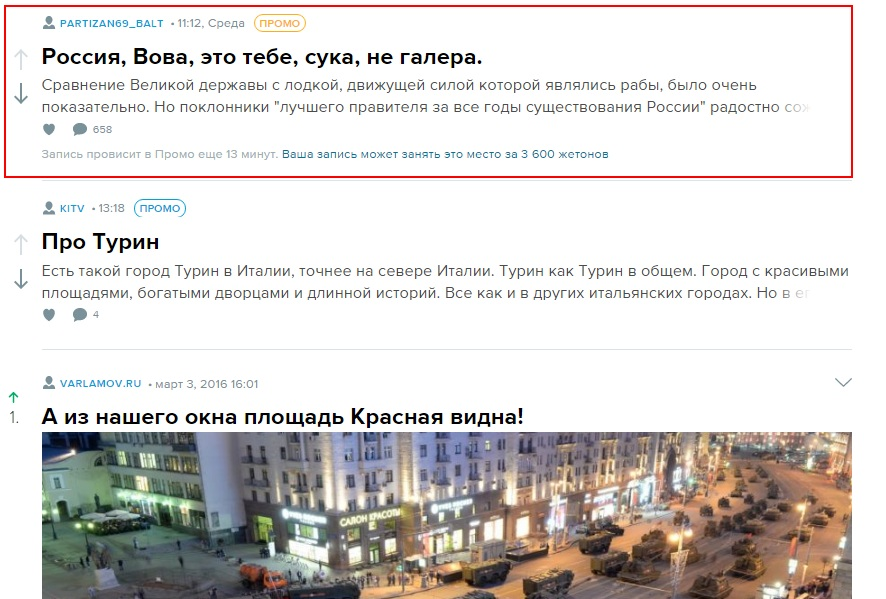 Беглый олигарх в ЖЖ против Путина