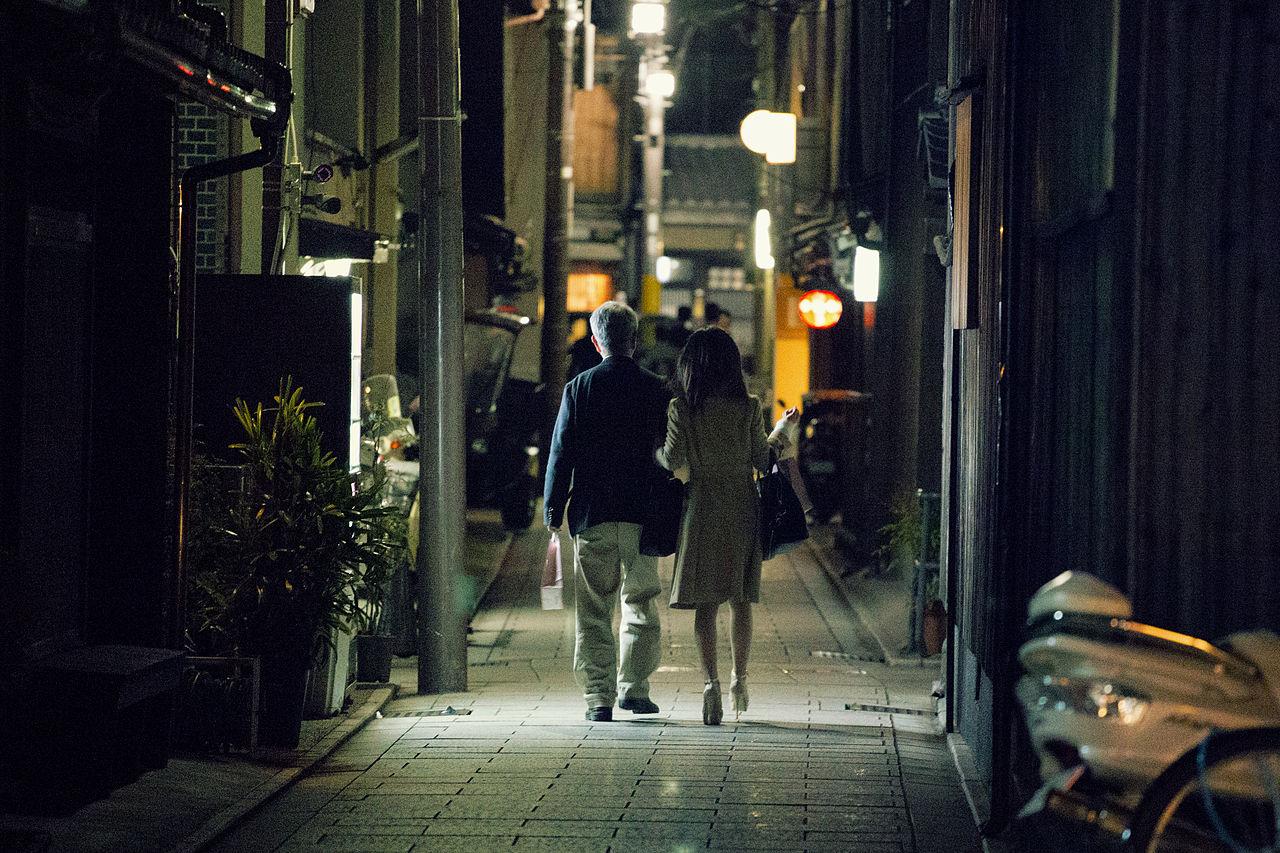 kyoto_date_night