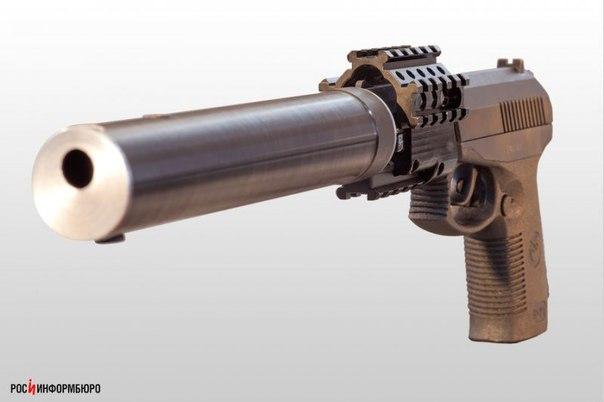 Этот российский пистолет запрещен в США из-за его мощи