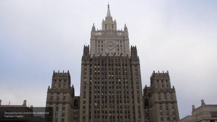 Перейти в наступление: новый дипломатический ответ РФ станет ударом для США