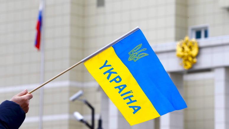 Rzeczpospolita: Украина признала Россию агрессором, но продолжает с ней торговать