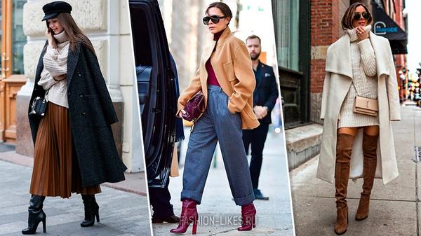 Как носить высокие сапоги, чтобы удивлять своим чувством стиля