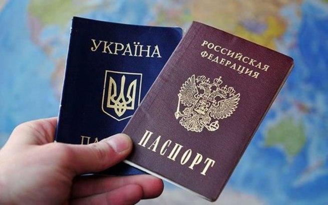 Граждане Украины с удовольст…