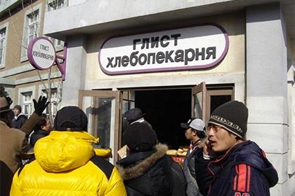 В сети посмеялись над русскоязычными вывесками из корейского сериала про Россию