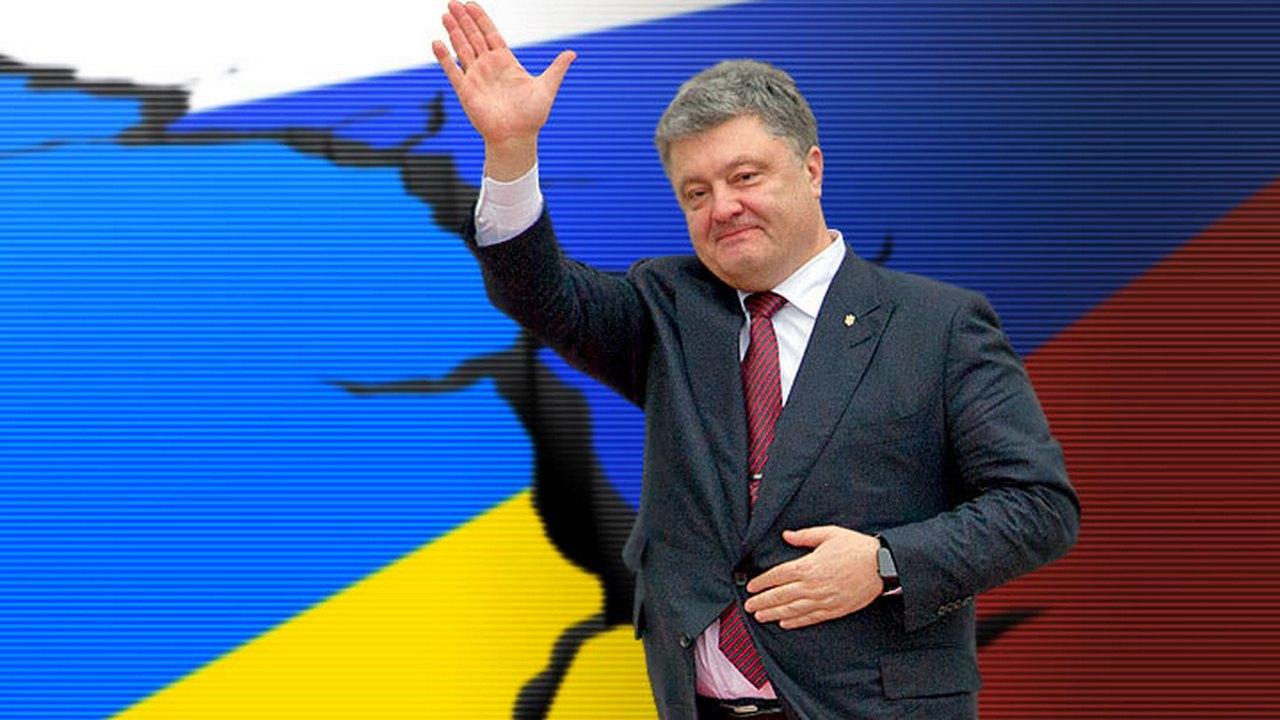 Всё ради выборов: Украина в очередной раз окончательно «поссорилась» с Россией