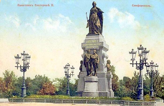 Обзорная по Крыму - 1: Симферополь