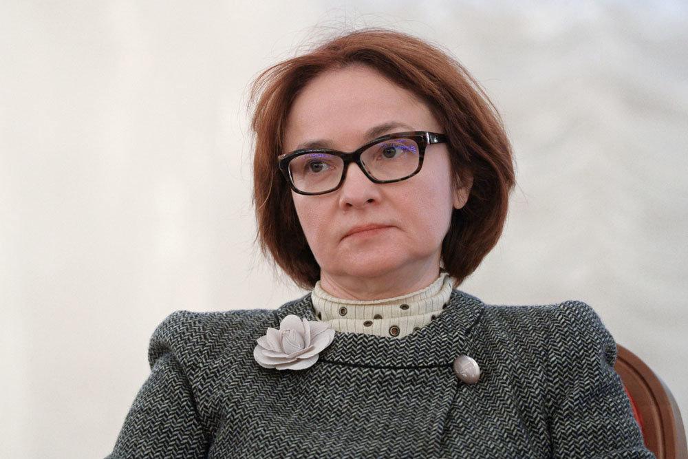 В России банки поделят на универсальные и базовые
