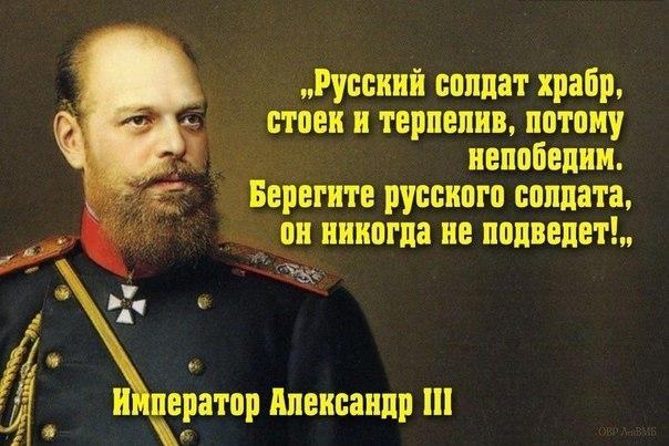 фото, цены высказывания овеликом русском народе которых