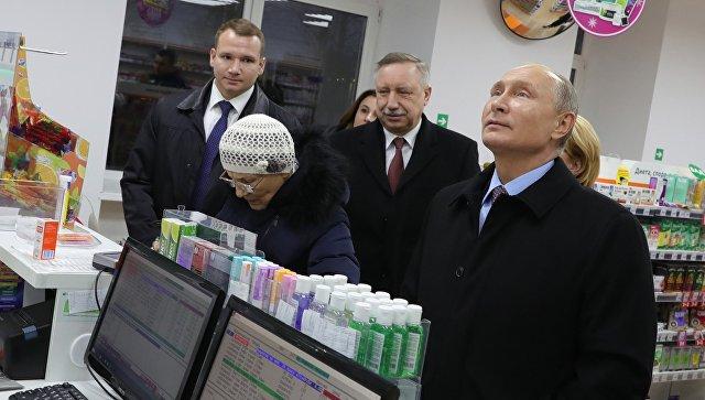 Путин посетил петербургскую аптеку
