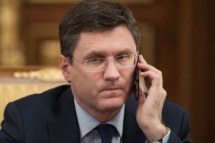 Новак сообщил о стабилизации нефтяного рынка