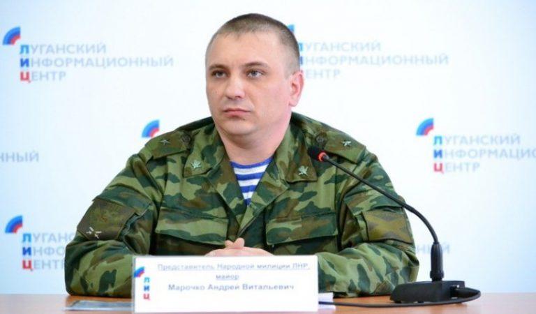 Марочко: Украина подорвет электростанцию, чтобы прекратить поставки в ЛНР