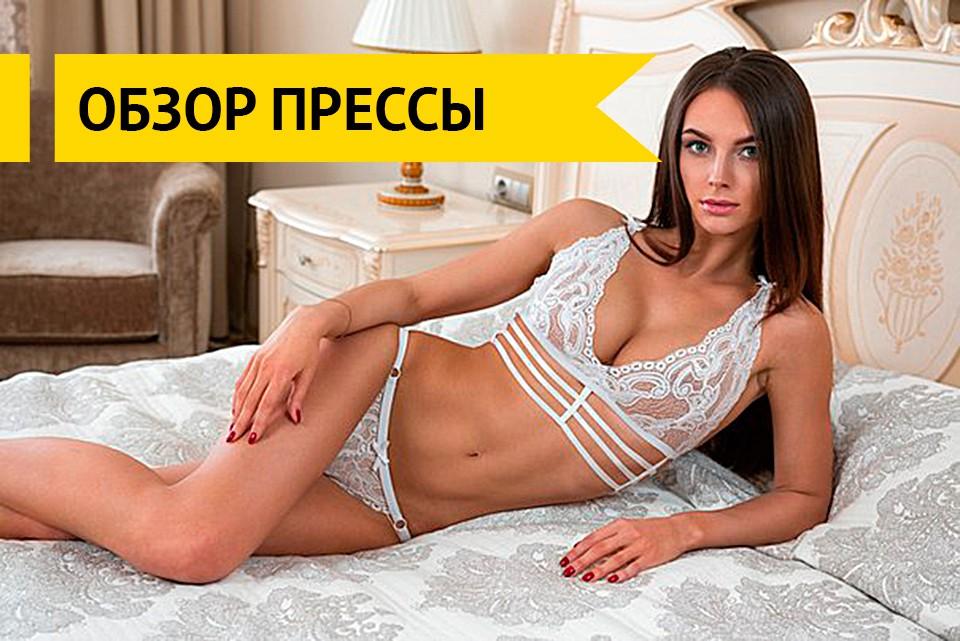 rossiyskaya-seks-bomba