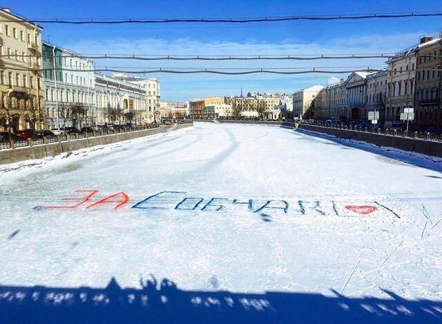 В Петербурге на льду написали .... и запретили