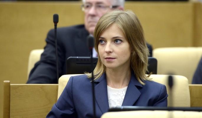 Поклонская рассказала, что Киеву не быть столицей