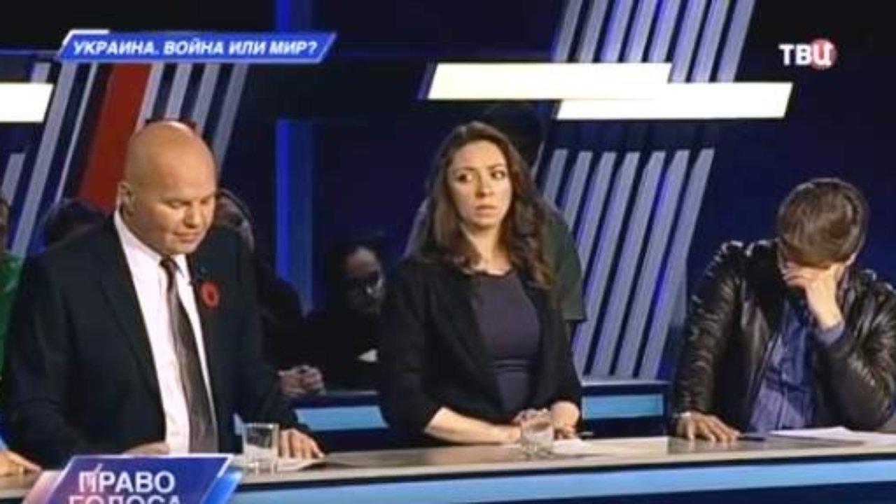 Когда же наконец прекратится дешёвый балаган на российском ТВ?!