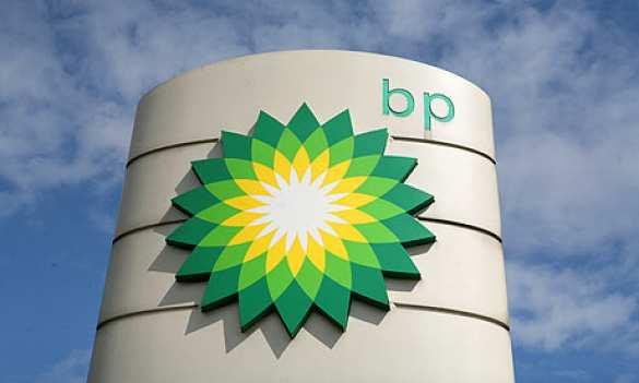 Нефтегазовый гигант BP готов инвестировать в Россию, несмотря на санкции