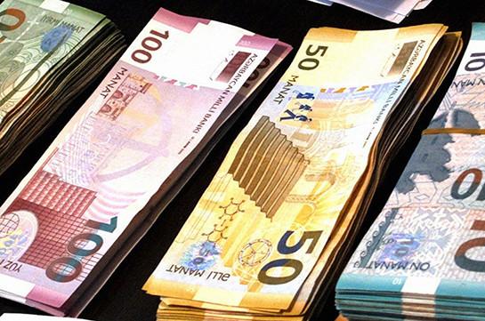Прогноз: Рост ВВП Азербайджана составит 1,5% в2018г.