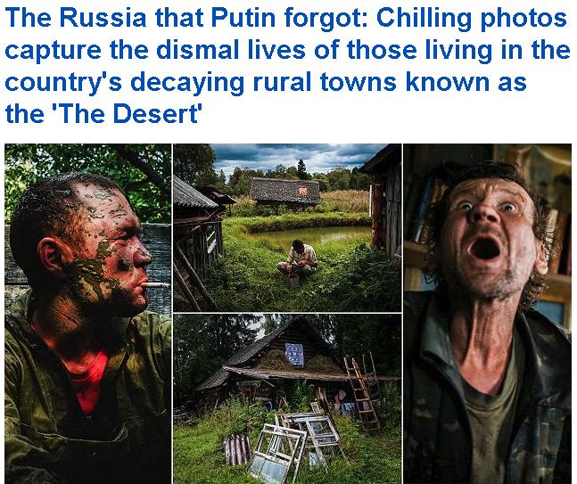 Как западные СМИ изображают жизнь в России