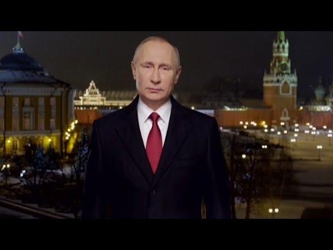 Путин поздравил россиян с наступающим Новым годом