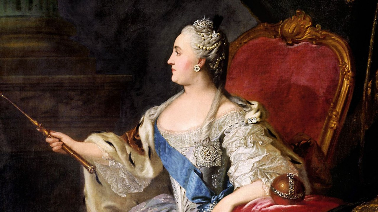 Как Екатерина II присоединил…