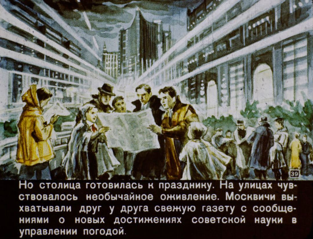 "А газета - точно ""Комсомолка"", сомнений нет. Фото: vk.com/id2118125."